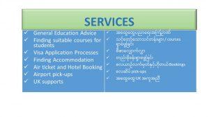 Services 1